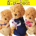 犬 服 犬の服 ドッグウェア 犬服 チェック柄 つなぎ オーバーオール カバーオール ロンパース 裏ボア メール便送料無料