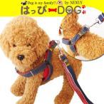ハーネス 胴輪 首輪 リード 犬 服 犬の服 ドッグウェア 犬服 アクセサリー メール便送料無料