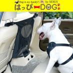 ドライブシート ペット カーシート シートカバー 犬用 犬用品 キャリー カゴ お出かけ 送料無料