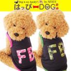 犬 服 犬服 犬の服 FBI迷彩プリント タンクトップ ドッグウェア メール便送料無料
