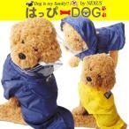 犬 服 犬服 犬の服 レインコート カッパ 雨具 ドッグウェア メール便送料無料
