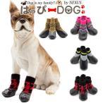 犬 靴下 靴 ラバー ブーツ 千鳥柄 防水 服 犬服 犬の服 ドッグウェア 洋服 洋服 かわいい犬服 メール便送料無料
