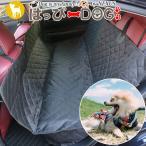 ドライブシート 犬 犬用 カーシート 後部席 座席 シート カバー ドライブ 送料無料