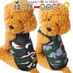 犬 服 犬服 犬の服 タンクトップ 迷彩 カモフラ ドッグウェア 洋服 かわいい犬服