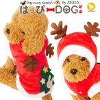 【わけあり品】犬 服 犬服 ドッグウェア パーカー トレーナー スウェット クリスマス トナカイ サンタ 仮装 コスプレ 衣装 飾り Xmas 送料無料