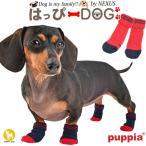 犬靴 靴 靴下 滑り止め 犬 服 犬服 犬の服 ドッグウェア
