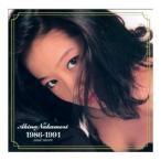 永遠の歌姫 中森明菜ベストコレクション 1986-1991