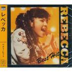 REBECCA レベッカ ベスト・ヒット  「フレンズ」のカラオケ入り CD
