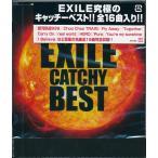 エグザイル EXILE CATCHY BEST 送料無料