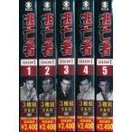 逃亡者 SEASON 1 (全30話収録) 最新デジタルリマスター  DVD