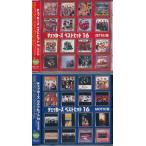 チェッカーズ ベストヒット16 ZETTAI版/ MOTTO版 2枚セット CD