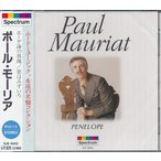 ポール・モーリア エーゲ海の真珠/恋はみずいろ 12曲収録