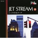 CD 16CD-060