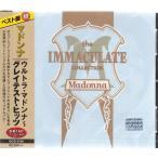 マドンナ ウルトラ・マドンナ グレイテスト・ヒッツ輸入盤CD