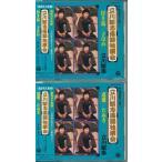 Yahoo!DAIHAN ダイハン落語名人集1、2 立川談志落語独演会 お得な2枚セット!   CD