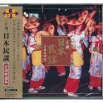 ��Ĵ������̱�ء���Ƭ��������20������ CD