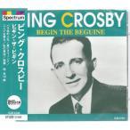 ビング・クロスビー CD BING CROSBY 12曲入り