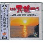 ����̱�ط���� ����Φ���ᵦ���彣�Τ��� CD
