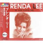 ブレンダ・リー CD 愛の讃歌/この胸のときめきを等全12曲