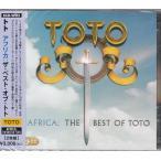 トト TOTO アフリカ:ザベスト・オブ・トト