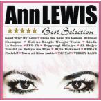 アン・ルイス  ベスト CD 『六本木心中』『あゝ無情』 他全16曲