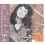 西田佐知子 ベスト&ベスト アカシアの雨がやむとき 等12曲収録