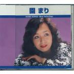 園まり ベストセレクション CD やさしい雨、夢は夜ひらく 等18曲