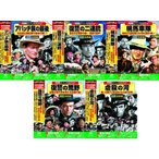 西部劇 パーフェクトコレクション DVD50枚組 No.3
