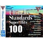 ディフィニティブ スタンダーズ スーパー ヒッツ 100 CD FCD-005