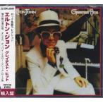 エルトン・ジョン ELTON JOHN グレイテスト・ヒット 輸入盤   CD