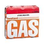 岩谷産業 イワタニ カセットガス3P CB-250-OR