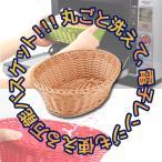 洗えるバスケット オーバルM ナチュラル