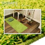 ショッピングキッチン リレー★送料無料】 SHIBAFU(シバフ) キッチンマット  ライトグリーン 450×1200mm