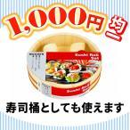 【均一セール】 パール金属 手巻き寿司3点セット