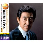 送料無料 鶴田浩二 ベスト CD2枚組
