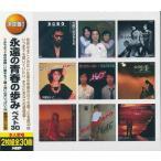 ����̵�� �ʱ���Ľդ���� 30���� CD2����