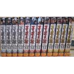 送料無料 子連れ狼 第一部〜第三部 全話収録 全巻DVD39枚78話収録