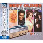ベスト オールディーズ CD3枚組 3ULT-002