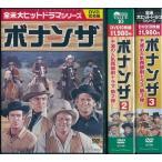 送料無料 ボナンザ セット  DVD30枚組  人気西部劇ドラマ