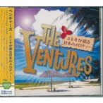 送料無料 ベンチャーズ 〜エレキが綴る 日本のメロディ CD