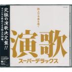 ��� �����ѡ��ǥ�å��� CD