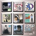 J-POP伝説VOL.1 CD