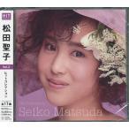 松田聖子 ヒットコレクション Vol.2