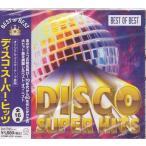 送料無料 ディスコ・スーパー・ヒッツ CD