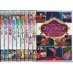 世界名作アニメ・ディズニー  DVD10本セット 日本語吹き替え入り