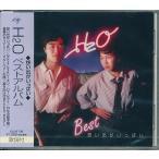H2O  CD ベストアルバム