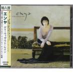 送料無料 エンヤ enya ア・デイ・ウィズアウト・レイン 輸入盤 CD