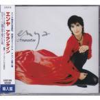 エンヤ enya アマランタイン 輸入盤 CD