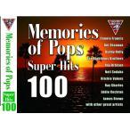 Yahoo!FULL FULL 1694送料無料 オールディーズ 思い出のポップス CD4枚組 100曲入り