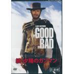 続・夕陽のガンマン DVD